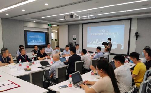 为用户提供一站式的等保解决方案,华为北京政企业务解决方案部部长张洪丁(图2)