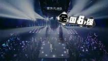 《中国有嘻哈》下期预告,战队PK全国六强终于诞生