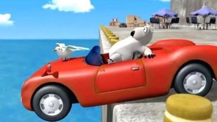 倒霉熊 贝肯的超级赛车