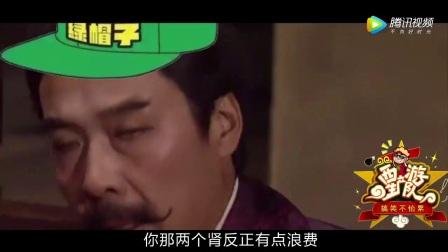 [003_00042][tudou]【大话西游】曹操抢刘备老婆潘金莲,太搞笑啦!