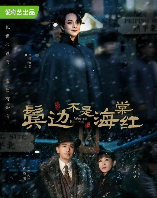王一博帮尹正宣传新剧,结果粉丝关注点不在剧上,全在一博话里?