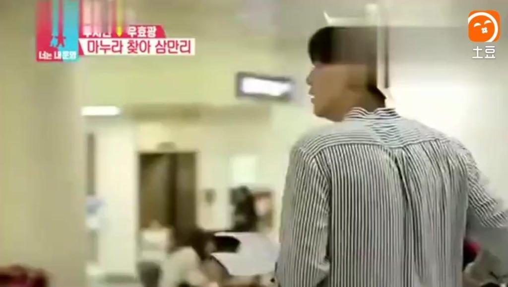 于晓光机场搭讪韩国美女,中文秒杀秋瓷炫,秋瓷炫嫉妒爆发