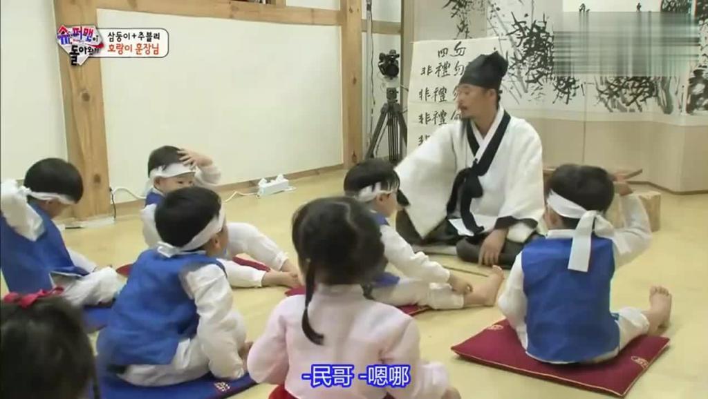 三胞胎学习中国千字文,机智的民国宝宝回答好棒!