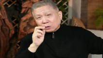 马未都: 和珅临死写的绝命诗,大气磅礴!