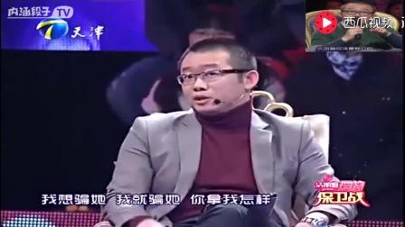女学生被鬼迷心窍,骗家里十多万来养活渣男,涂磊狠批怒骂