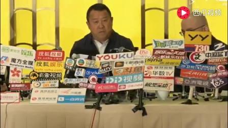 """曾志伟: """"有心人""""抹黑我和香港明星足球队, 实为12年前的假新闻"""