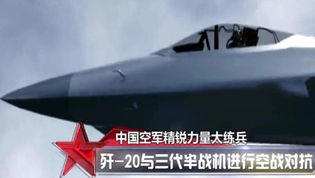 中国空军大练兵,歼20与歼16等三代半战机进行空战对抗!