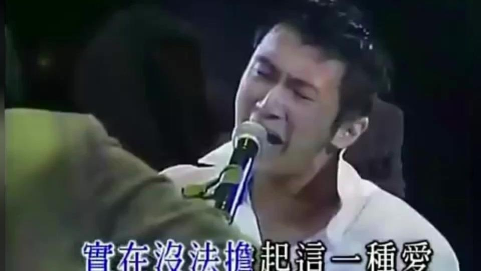 谢霆锋、王杰-谁明浪子心&玉蝴蝶_英皇三周年慈善演唱会