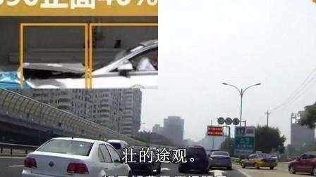 直击吉利车祸现场,吉利副总裁转发微博,就为让大家看车祸现场!