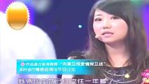 这女孩太可怕,全场嘉宾都看不惯,涂磊都怒骂会遭报应!