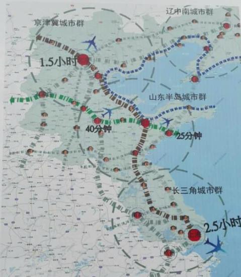 """山东省内实现 """"市市通高铁""""的规划目标,基本形成以济南,青岛为中心"""