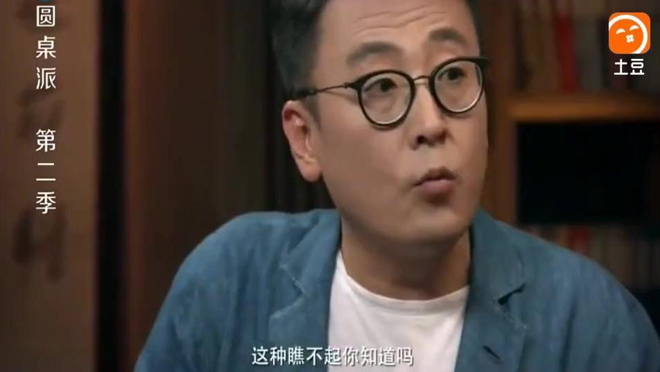香港人瞧不起内地人,对窦文涛干出这事,让他至今不堪回首