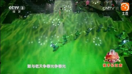 [综艺盛典]歌曲《采茶舞曲》演唱: 吕薇