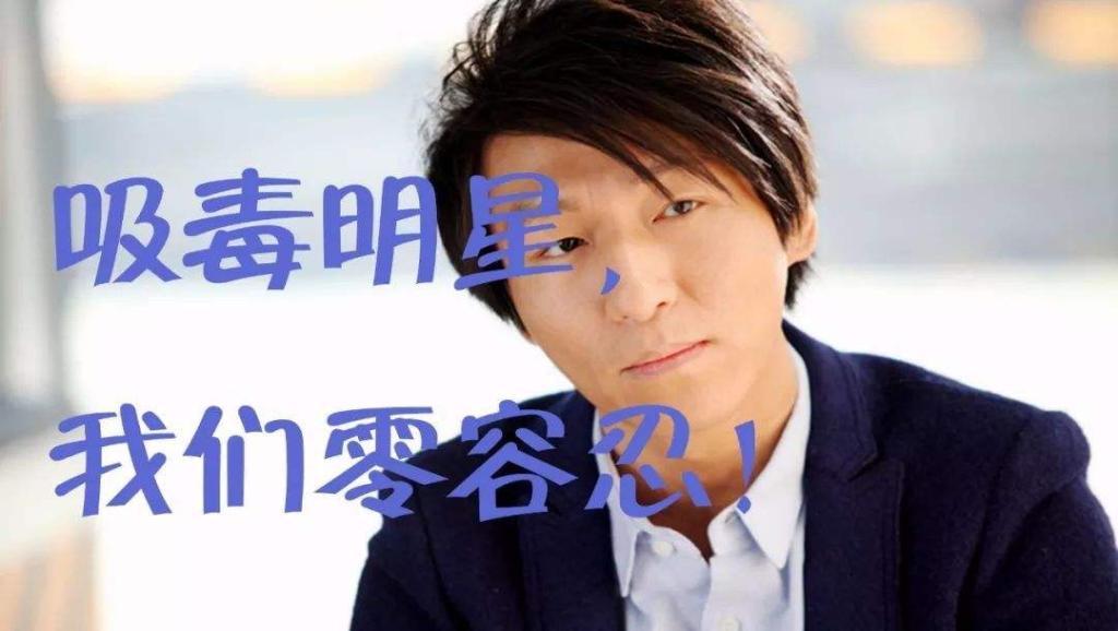 陈羽凡被警方戒毒3年, 窦唯12年前就说他吸毒, 可惜没人重视