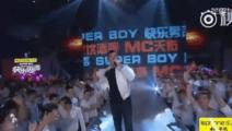 MC天佑登录《快乐男声》发布会直播版喊麦出场视频!