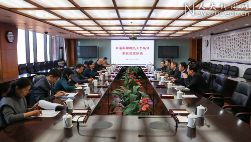 新疆财经大学党委副书记赵昌昌一行来校交流对口支援工作
