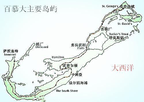 该群岛成为世界上最大的境外金融和商业中心之一