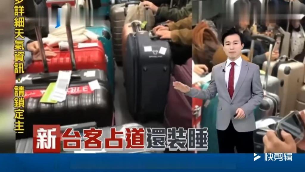韩语学习零基础教学教程-旅游韩国语对话 (6)_