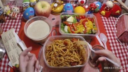 经典番茄意大利面!吃出小时候的味道!北京名店吃播【速食大王小小九】_美食圈_生活