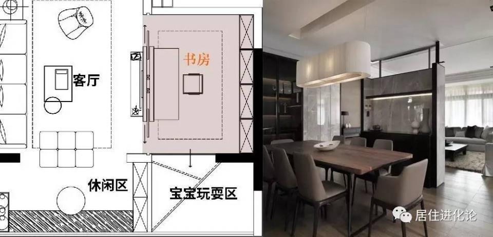 推荐 正文  1,把北阳台纳入厨房增加使用面积,采光也更好.