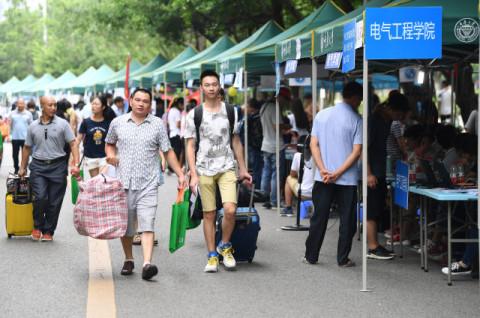 重庆大学2017级本科新生报到