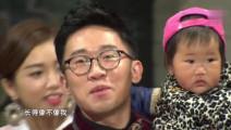 杨迪生日惊喜,妈妈妹妹来现场,像舅舅的孩子也来了,感动加搞笑