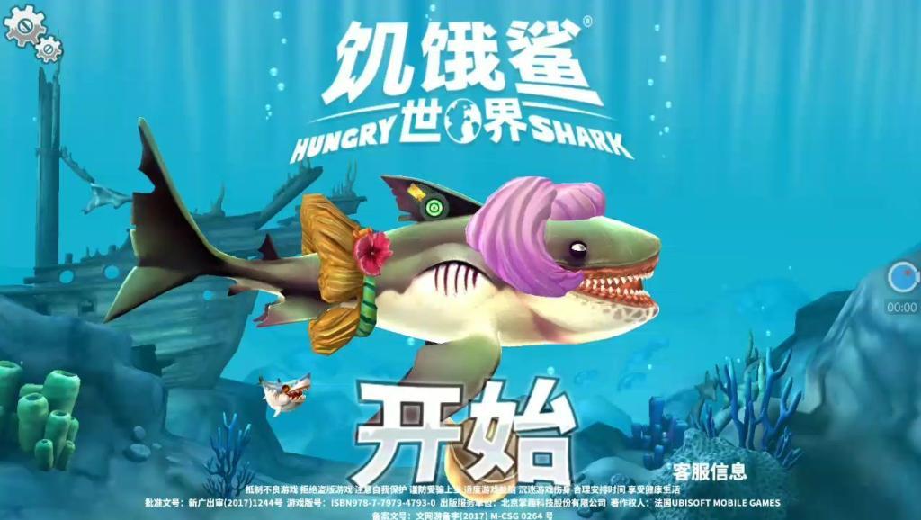 周姐解说饥饿鲨世界76期巨口鲨阿拉伯海对战大炸蟹