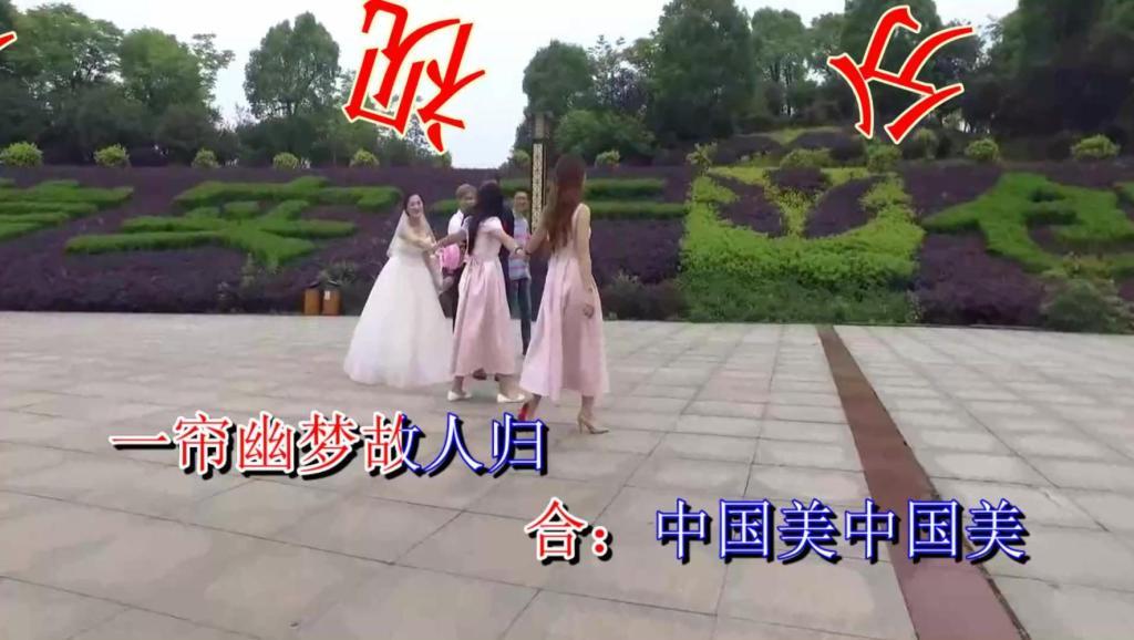 青春舞曲 玖月奇迹 土豆视频图片