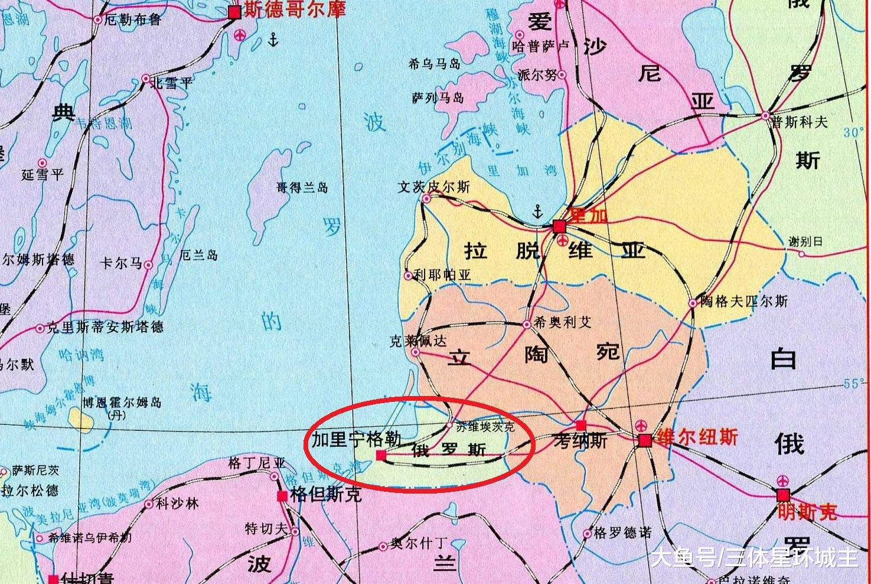 2天北约占领俄罗斯飞地? 俄媒: 中方同志你错了, 核战只需45分钟!