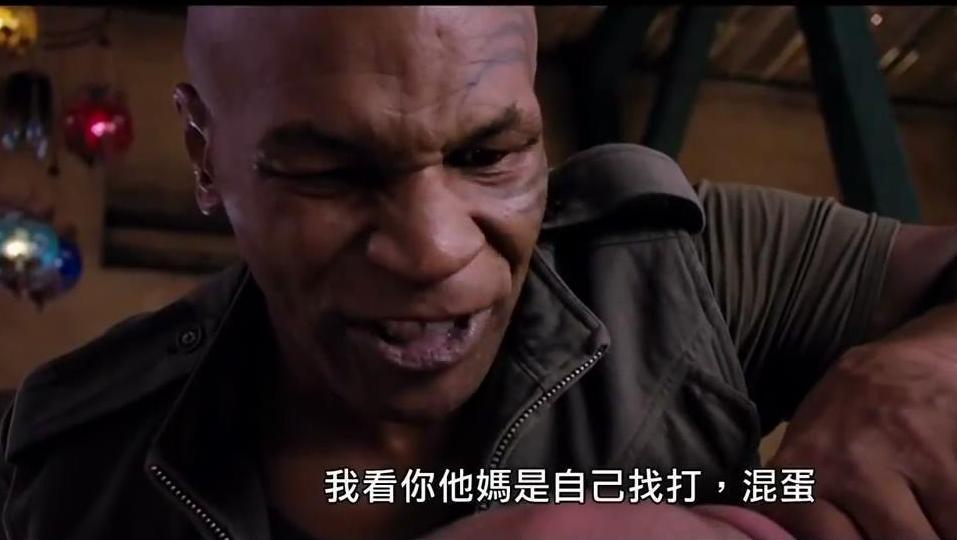 拳王泰森被逼喝尿后暴怒,重拳出击连续放倒六个对手