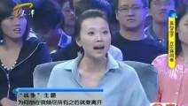 爱情保卫战: 涂磊发飙指责女嘉宾嫌贫爱富,丑出新高度