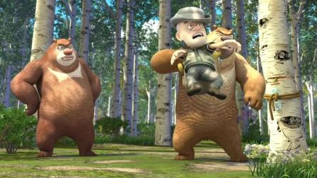 熊出没熊大熊二萝卜头反抗光头强