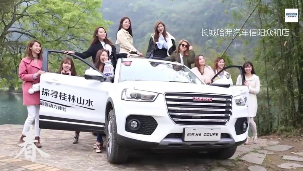 哈弗SUV志在四方 201的春夏秋冬神州足迹纪录片