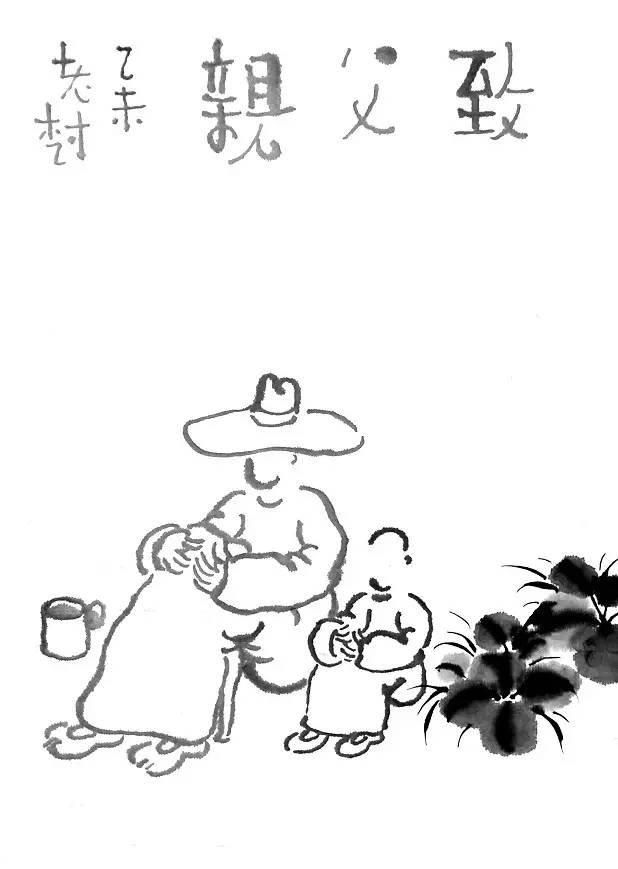 爸爸背影简笔画手绘