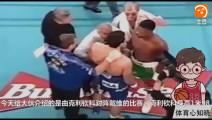 对手不屑激怒67战64胜的超级拳王, 结果被4次重拳击倒KO被当场打哭了