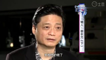 崔永元被问为什么要为钉子户说话_对面主持人都听傻了!