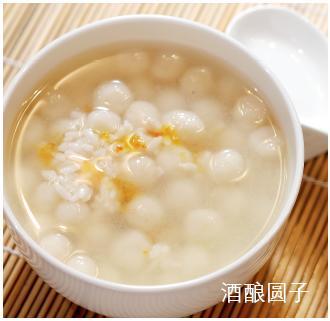 酒酿圆子是一道可爱的小甜点,酒酿味浓甜润,圆子糯而甜香, 冬天吃健脾