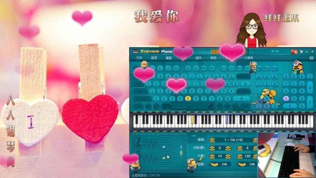 些年键盘钢琴 拜厄幼儿钢琴基础教程