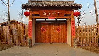 争议华夏学宫: 家长非富即贵, 学费10万一年, 但