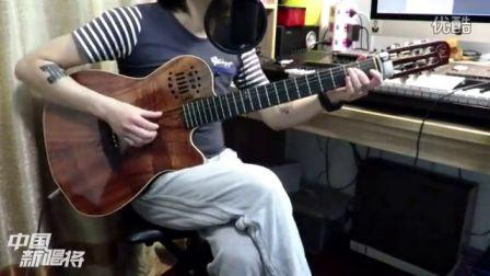 吉他弹唱 我愿意
