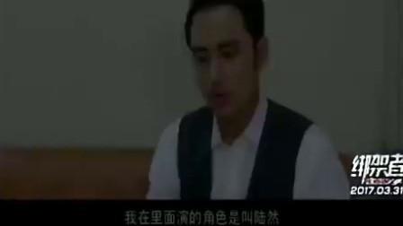 《绑架者》花絮 明道头撞钢板惨送急诊室(白百何-黄立行