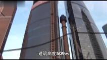 欧洲第一高楼是中国建造的,了不起