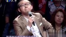 涂磊说: 女孩 在这你可能是块垃圾 在别的男人怀抱里她可能是块宝贝