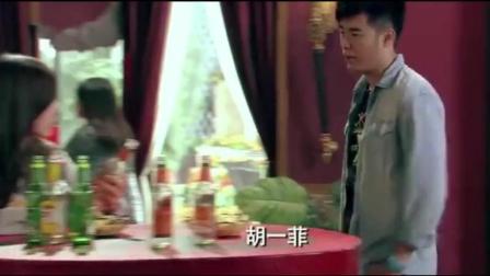 胡一菲这样给曾小贤表演魔术,被发现了还在吹牛,最后吵架了