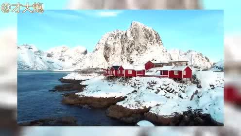 视觉盛宴, 航拍罗弗敦, 带个领略北极圈以北的冷酷仙境
