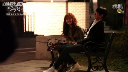 朴海镇—《奶酪陷阱》第八集 KISS戏拍摄花絮「中字」