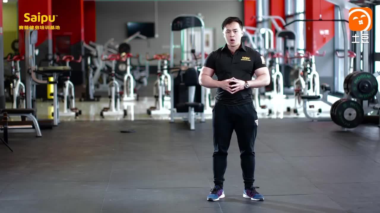 赛普健身100个小知识: 徐乐教练如何解决深蹲左右腿发力不一致