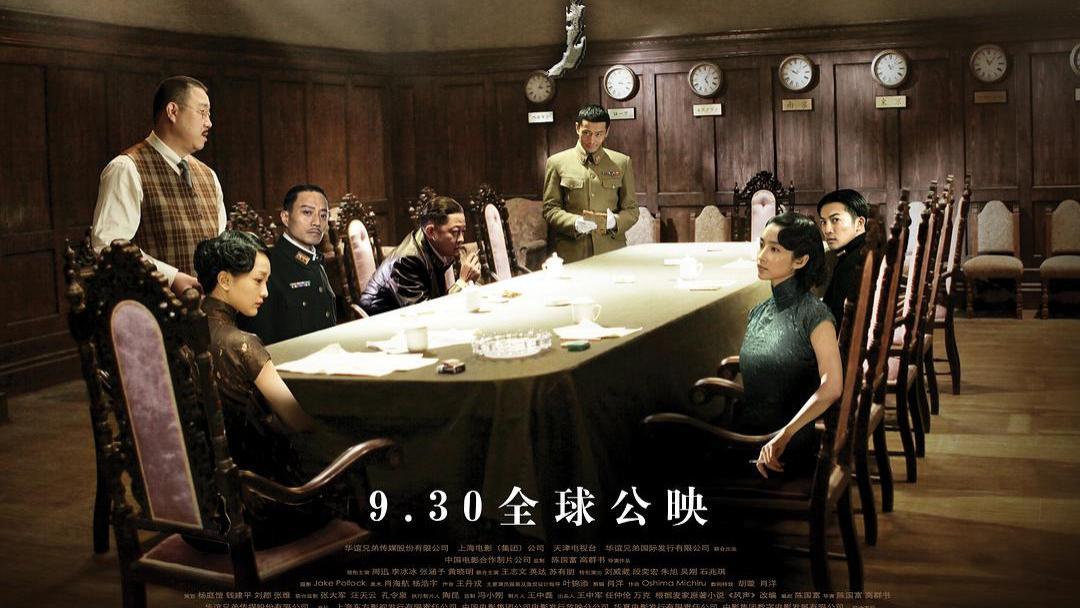 这部中国华语最顶级的谍战题材电影,为什么从未被超越!