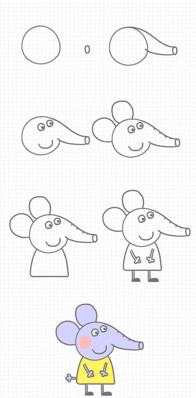 育儿简笔画可爱小猪佩奇一家人, 两分钟就会画, 宝宝最喜欢!