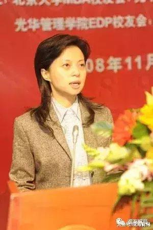 美女官员被双开 央视曾说她与四川原副省长存在诸多交集